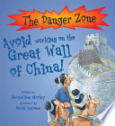 Avoid Working On The Great Wall Of China