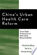 China S Urban Health Care Reform