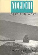 Noguchi East and West