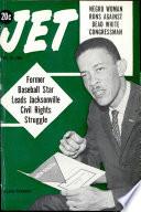 30 апр 1964