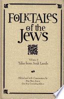 Folktales of the Jews  V  3  Tales from Arab Lands