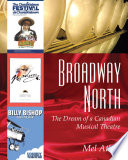 Broadway North