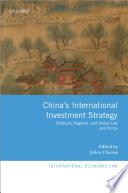 China's International Investment Strategy