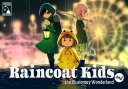 Raincoat Kids and the Illusionary Wonderland (Irodori Comics) Pdf/ePub eBook
