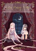 Lily Fairy Tale -Rapunzel And Sleeping Beauty- (Yuri) Pdf