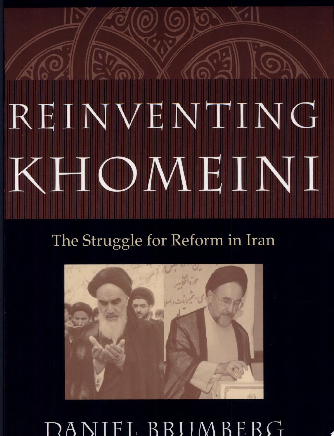 Reinventing Khomeini