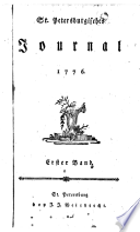 St. Petersburgisches Journal