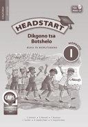 Books - Headstart Life Skills Grade 1 Teachers Guide (Setswana) Headstart Dikgono tsa Botshelo Mophato 1 Buka ya Morutabana | ISBN 9780199043705