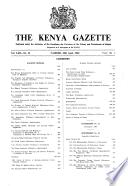1960年4月12日