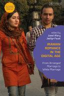 Iranian Romance in the Digital Age Pdf/ePub eBook