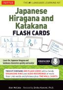 Japanese Hiragana & Katakana Flash Cards Kit