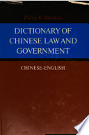 Dictionary of Chinese Law and Government, Chinese-English