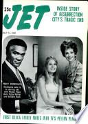 11 июл 1968