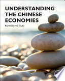 Understanding The Chinese Economies Book PDF