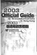 2003                         Book