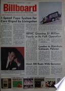 20 maart 1965