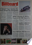 Mar 20, 1965