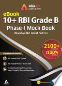 10+ RBI Grade B Phase-I E-Mock Papers (English Medium eBooks)