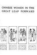 Chinese Women in the Great Leap Forward