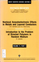Nonlocal Acoustoelectronic Effects in Metals and Layered Conductors