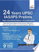 24 Years UPSC IAS  IPS Prelims Topic wise Solved Papers 1   2  1995 2018  9th Edition