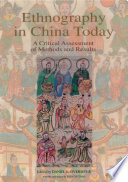 Ethnography in China Today