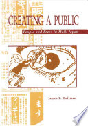 Creating a Public