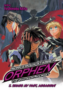 Sorcerous Stabber Orphen  The Wayward Journey Volume 5