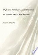 Myth and History in Ancient Greece
