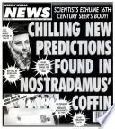 25 Jul 1995