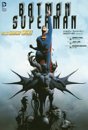 バットマン/スーパーマン:クロスワールド