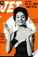 Aug 23, 1962