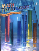 Math Trailblazers 2E G3 Teacher Implemenation Guide