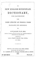 A New English Hindustani Dictionary  with Illus  from English Literature and Colloquial English Translated Into Hindustani