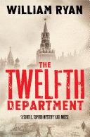 The Twelfth Department ebook
