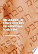 The Studies on the Hebrew Language / İbrani Dili Üzerine Araştırmalar