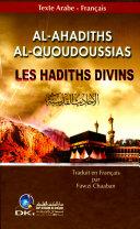 Pdf Les hadiths divins Telecharger