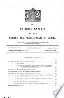 1927年7月5日