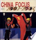 China Focus Book