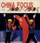 China Focus
