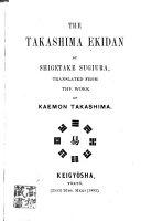 The Takashima Ekidan