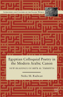 Egyptian Colloquial Poetry in the Modern Arabic Canon [Pdf/ePub] eBook
