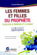 Pdf Les femmes et les filles du Prophète Telecharger