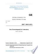 Gb T 30431 2013 Translated English Of Chinese Standard Gbt 30431 2013 Gb T30431 2013 Gbt30431 2013