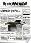 18 фев 1980