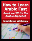 How To Learn Arabic Fast