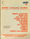 Jewish Language Review