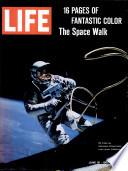 18 јун 1965