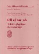 Tell el Farʻah