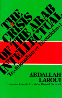 The Crisis of the Arab Intellectual
